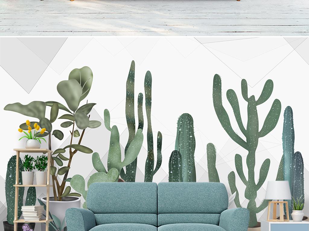 北欧小清新手绘仙人掌几何客厅电视背景墙