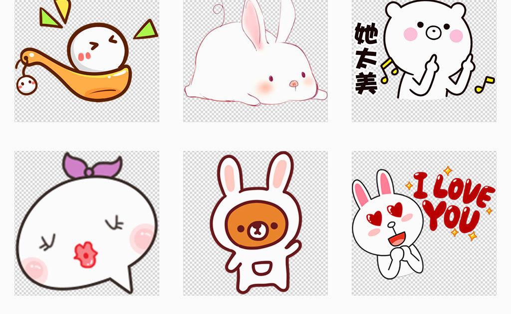独立png/综艺花字表情png素材手绘卡通动物兔子