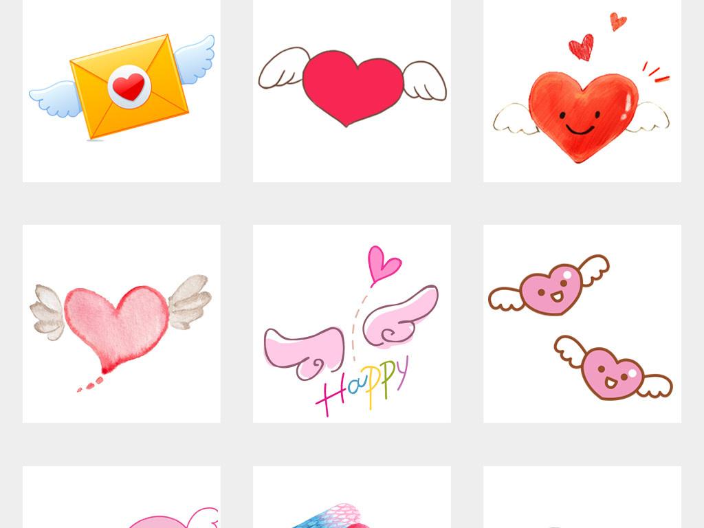 免抠元素 花纹边框 卡通手绘边框 > 50款卡通心形翅膀传递爱心png免扣