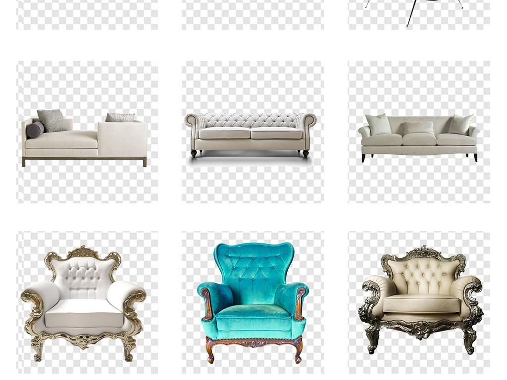 简约皮质实木沙发手绘家具png透明素材