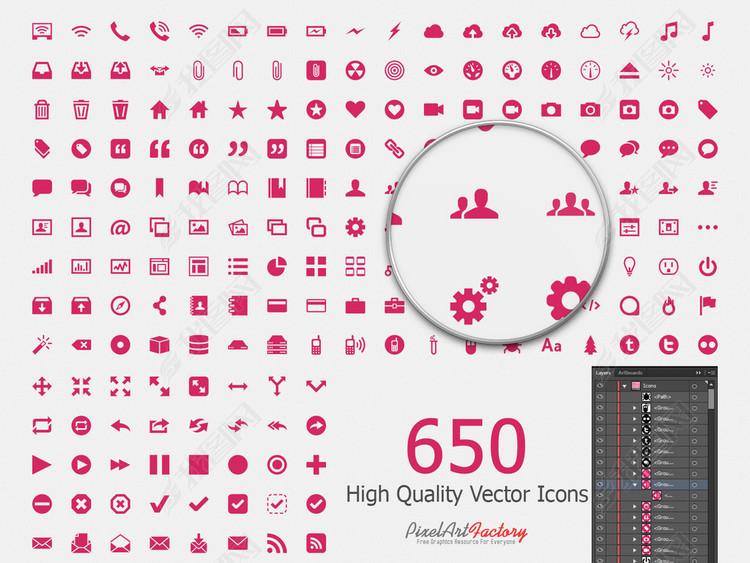 650个常用网页图标PSD素材