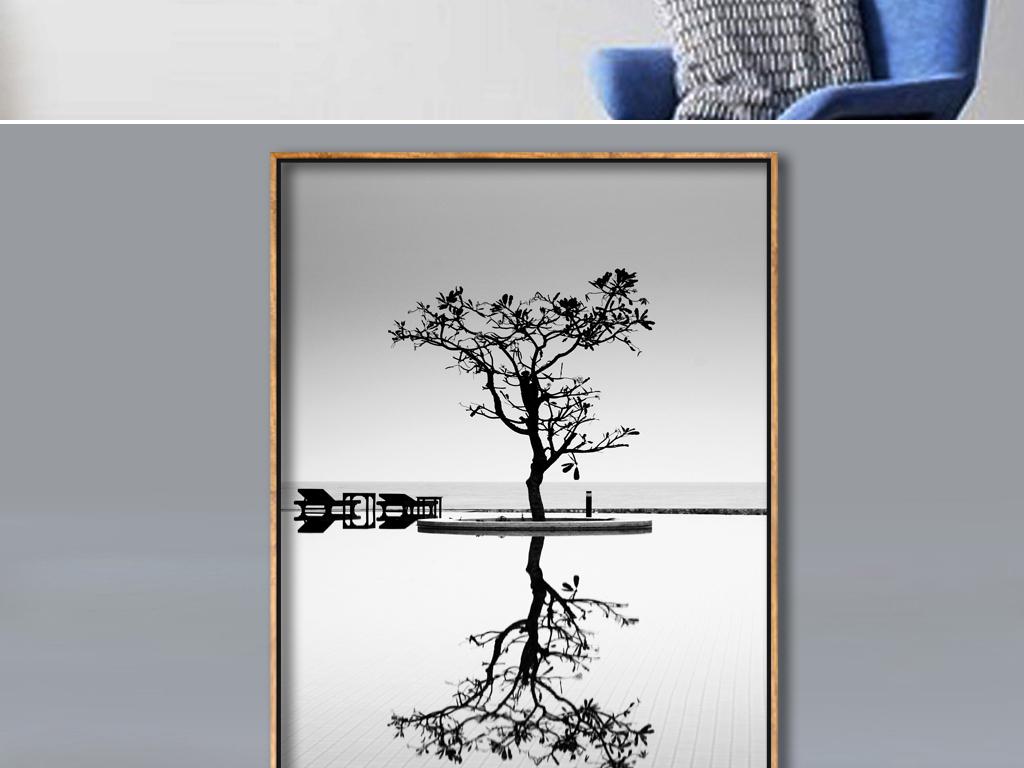北欧小清新简约黑白树倒影玄关装饰画背景墙