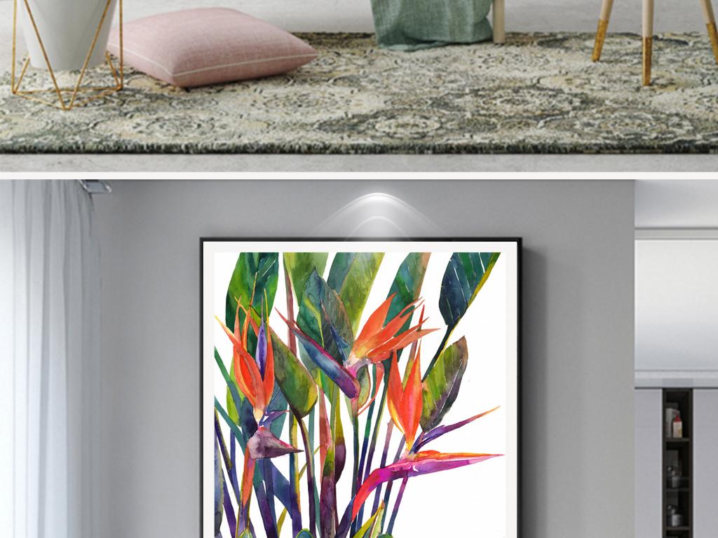 ins餐厅水彩植物现代简约手绘小清新北欧装饰画