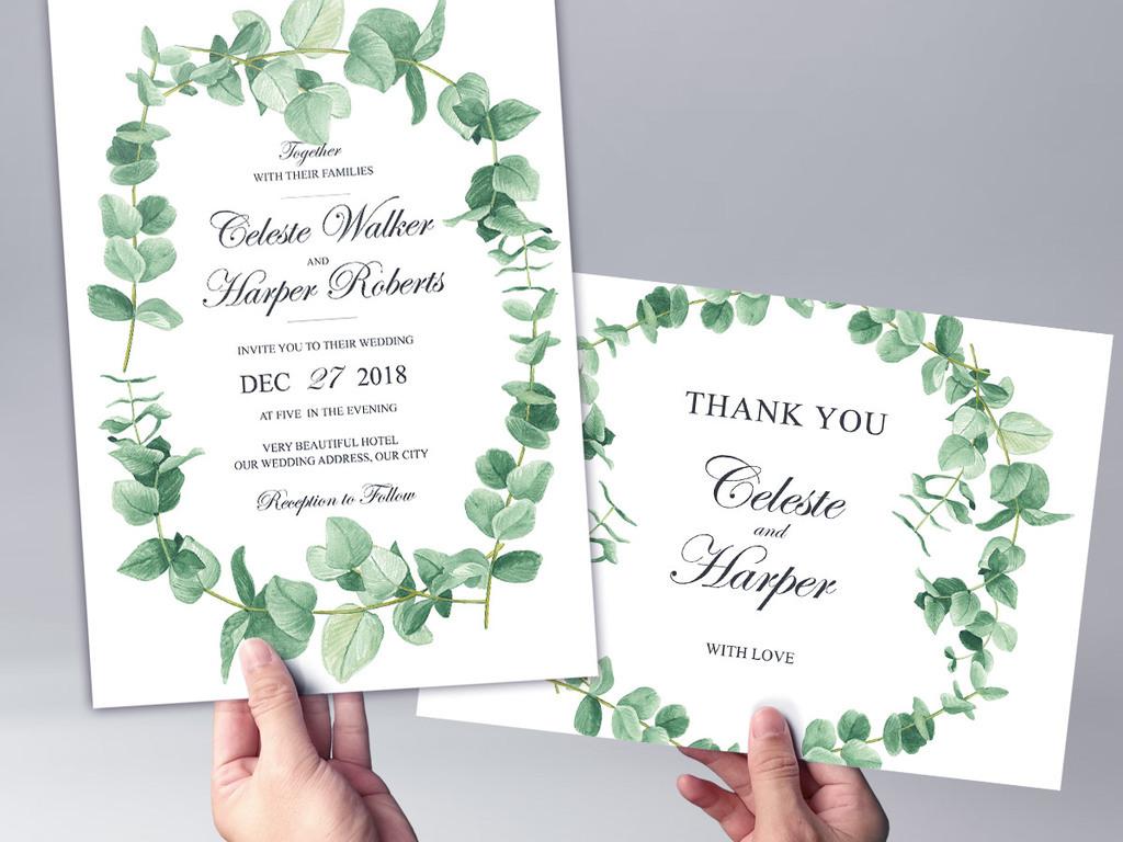 清新手绘绿色水彩婚礼邀请函设计