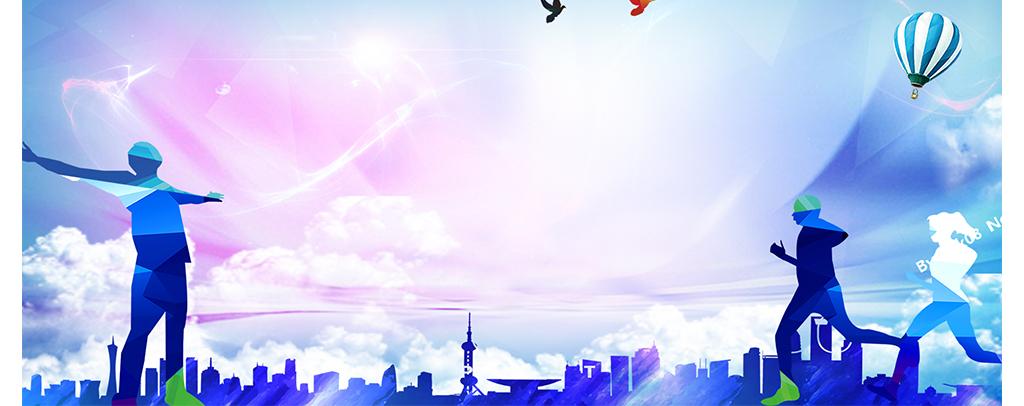 2018学生毕业季海报banner背景图