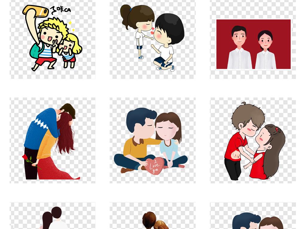 卡通手绘情侣爱人爱情情人节png素材图片_模板下载(31