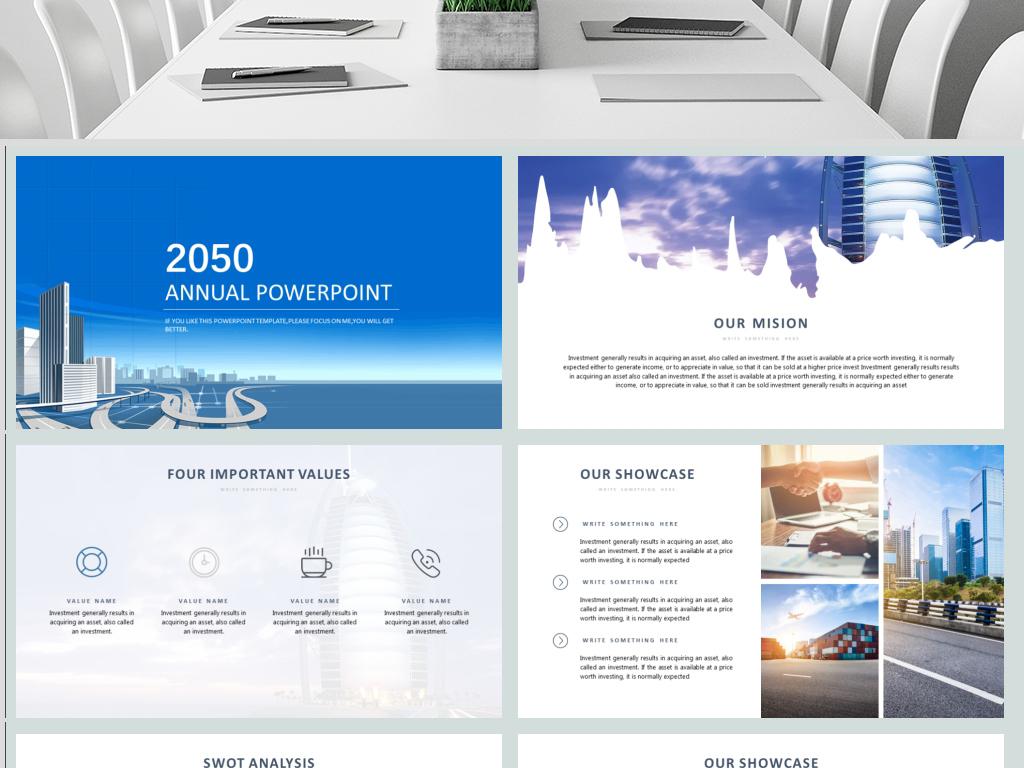 蓝色简约企业文化公司介绍ppt模板图片