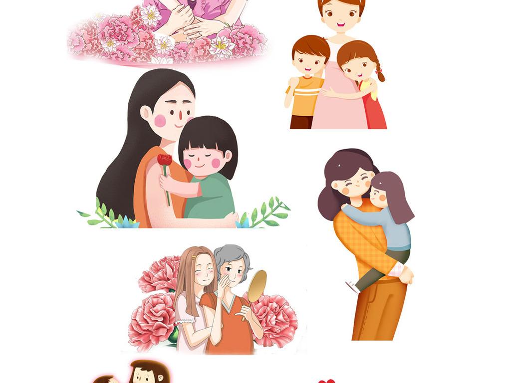 母亲节插画海报手绘人物素材