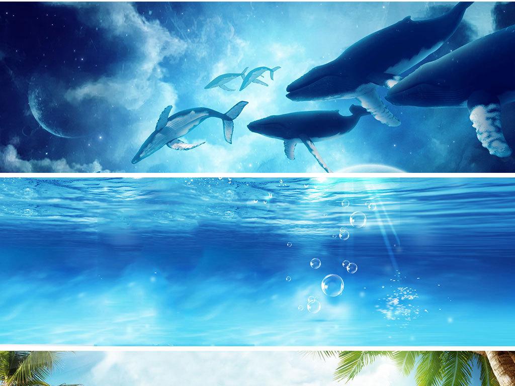 背景 banner图 卡通/手绘 > 夏季冰爽海洋蓝色夏日海报背景图  素材