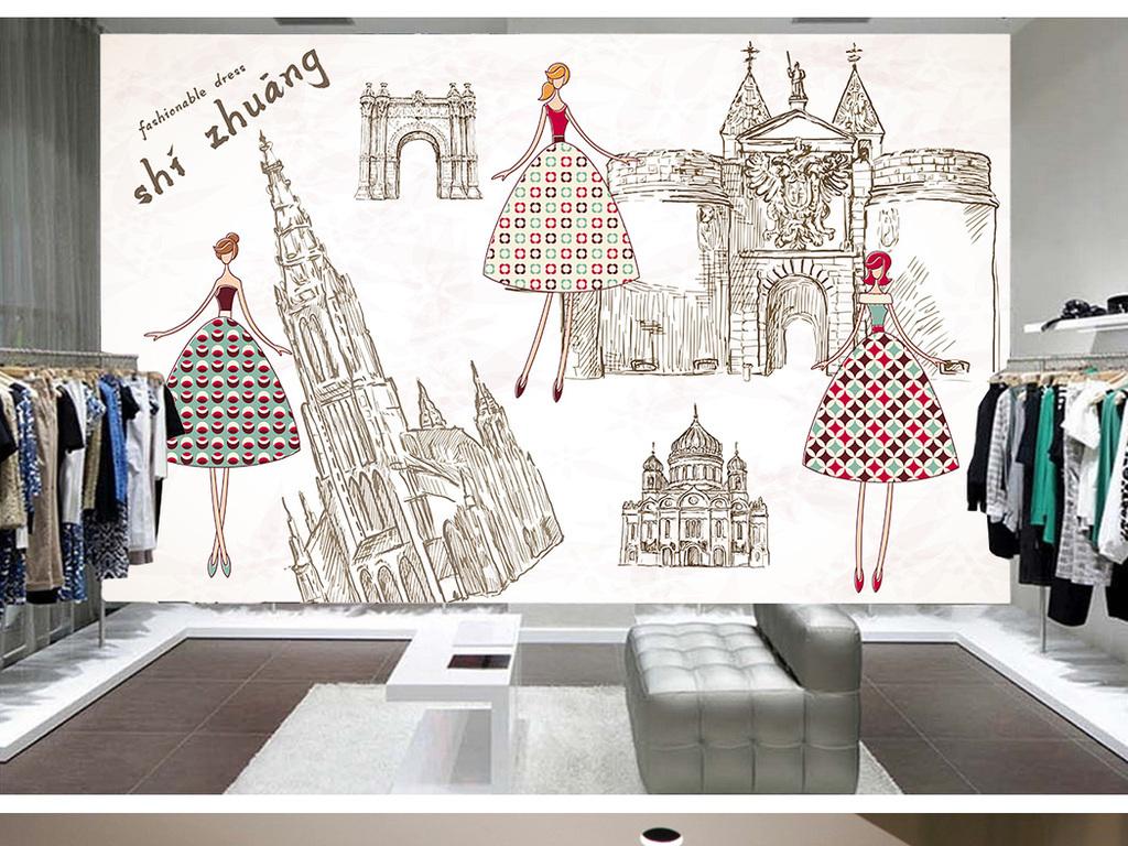 时尚服装时装少女装店铺装修背景墙