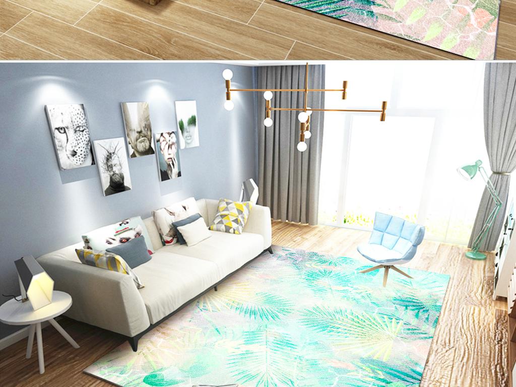 清新手绘针叶北欧地毯
