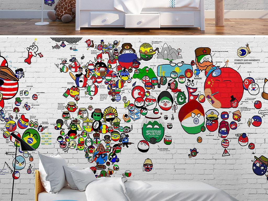 卡通手绘世界各国国旗图谱儿童主题房背景墙