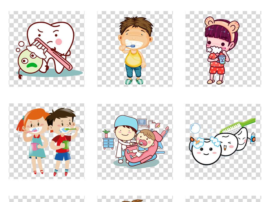 动漫 卡通 漫画 设计 矢量 矢量图 素材 头像 1024_768