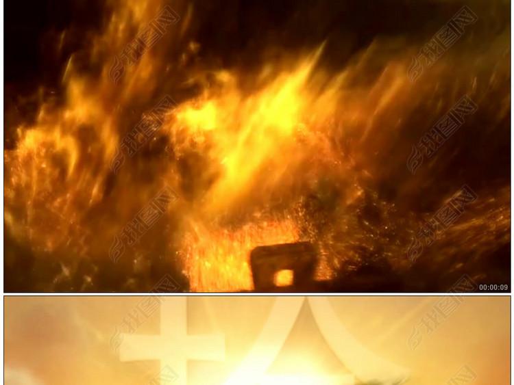 腾飞龙中国风倒计时视频素材
