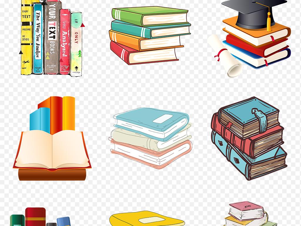 扁平化卡通书本读书学习书籍png透明背景免扣素材