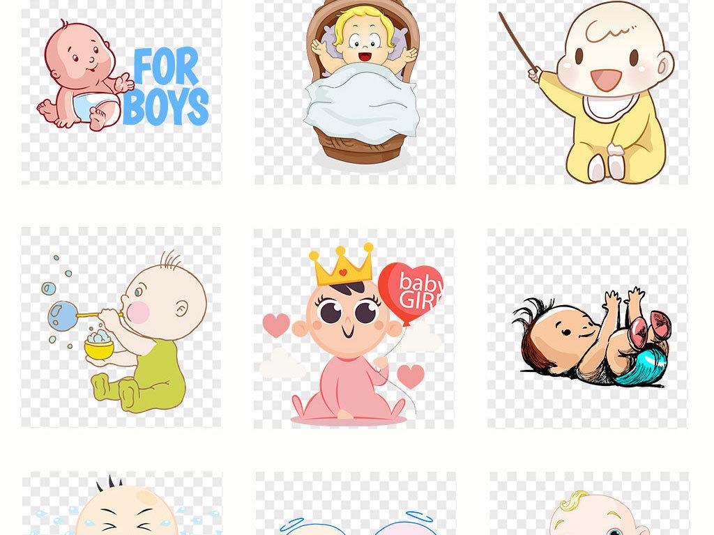 手绘卡通婴儿小孩宝宝儿童海报素材背景png
