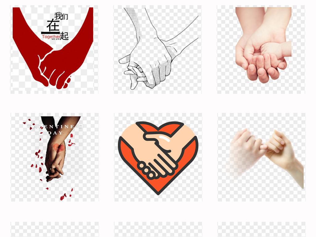 手绘唯美浪漫情侣手牵手海报设计png免扣素材