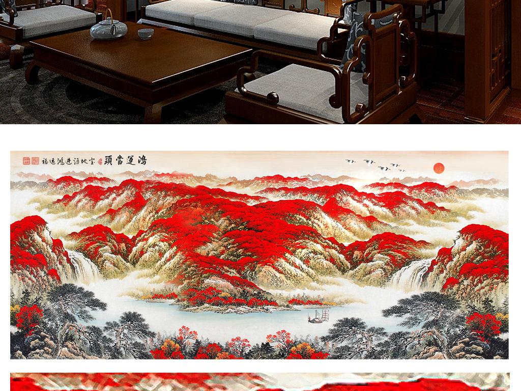 大型鸿运当头山水风景画客厅国画油画背景图片