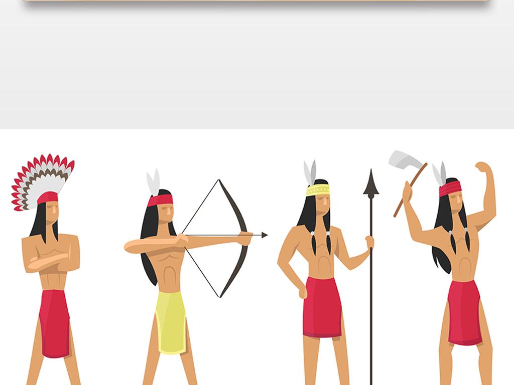 手绘印第安人插画设计ai矢量图