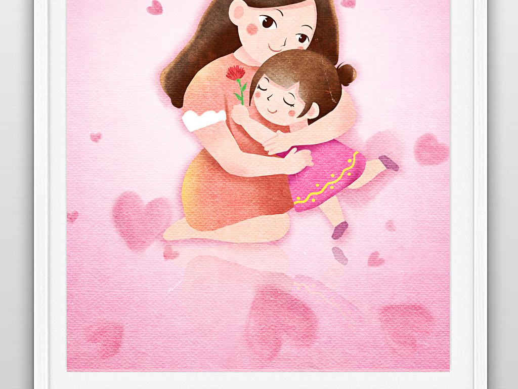 粉色爱心小清新感恩母亲节手绘插画