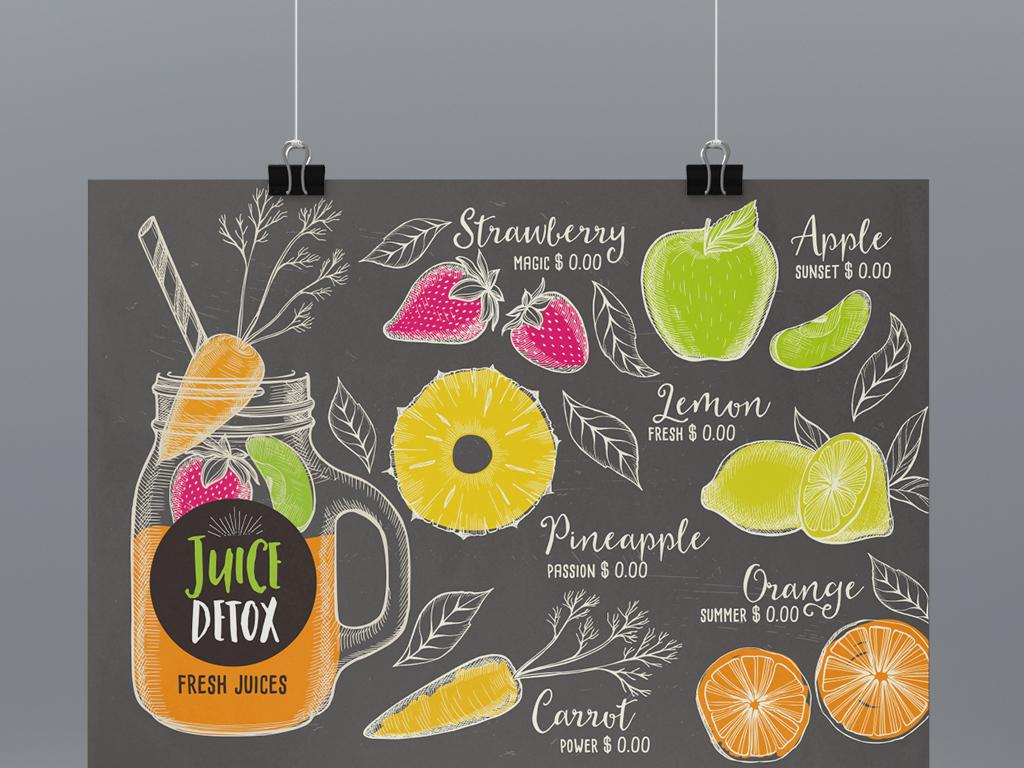 绿色果汁手绘矢量背景墙插画
