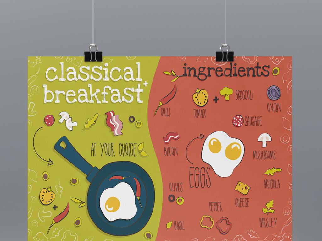 鸡蛋营养早餐手绘背景墙插画
