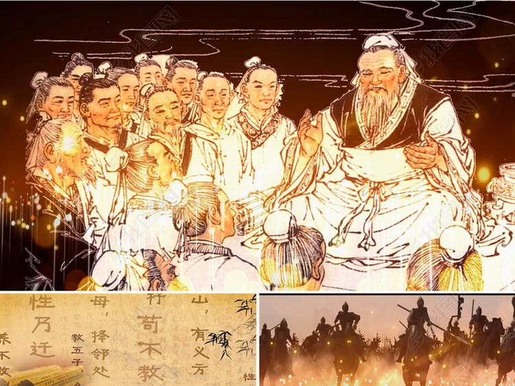 国学飘香表演背景视频中国风传统文化三字经