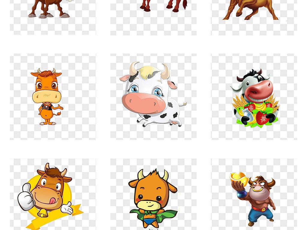 可爱卡通奶牛手绘动物牛奶设计png元素