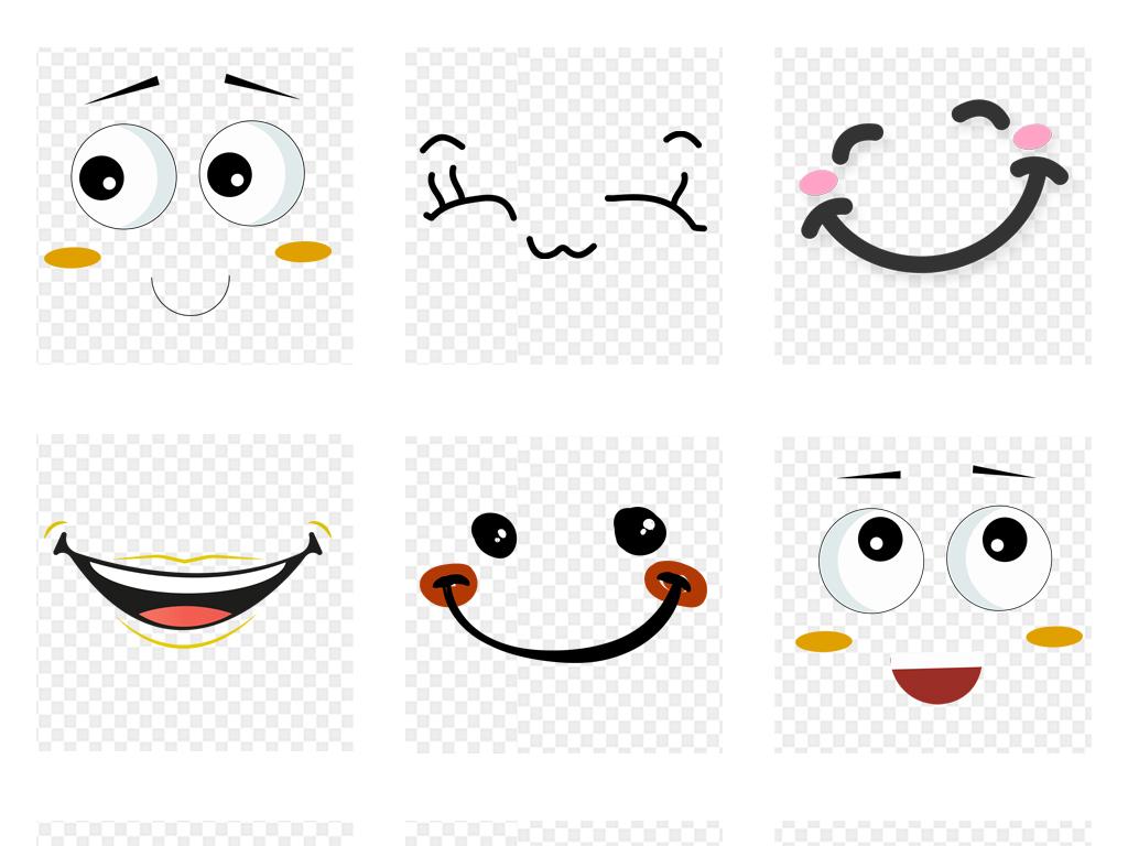 卡通可爱表情笑脸qq表情png免扣素材图片