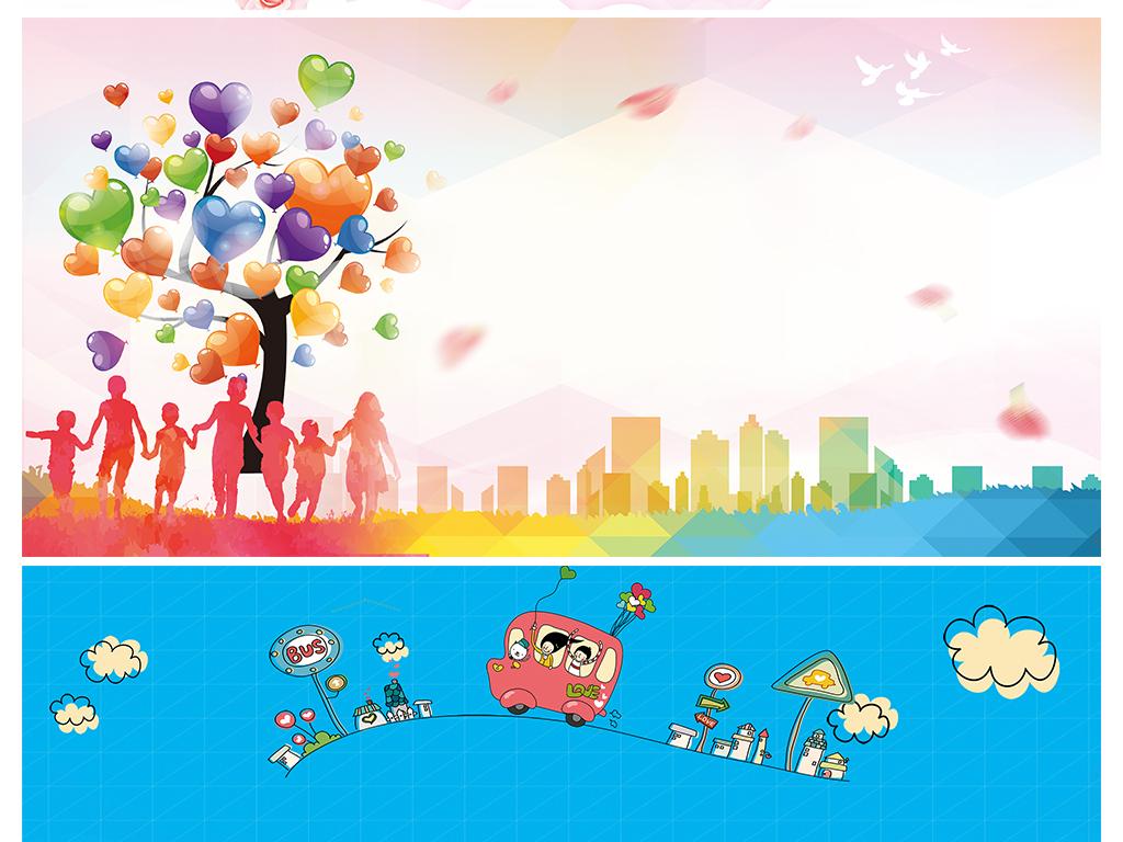 卡通儿童快乐暑假小清新毕业季海报banner背景图