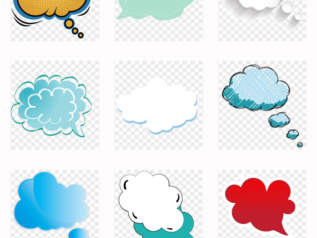可爱卡通对话框小报手抄报对话框png素材图片_模板(16
