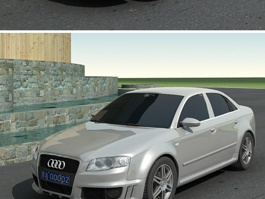 时尚奥迪a4汽车模型设计交通工具汽车素材