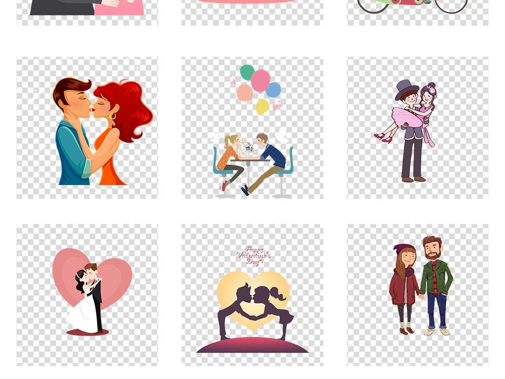 小清新情人节手绘情侣爱人爱情png素材