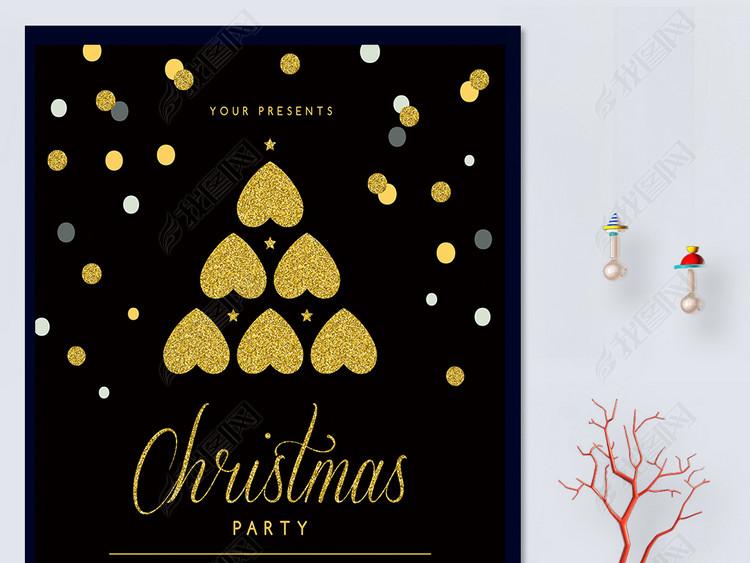 黑金爱心高大上圣诞新年电子贺卡海报