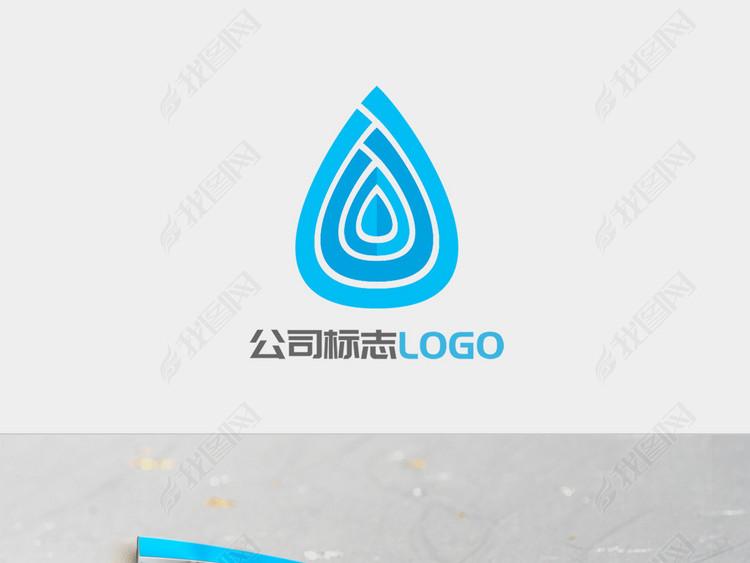 蓝色多层边框创意水滴企业LOGO标志设计