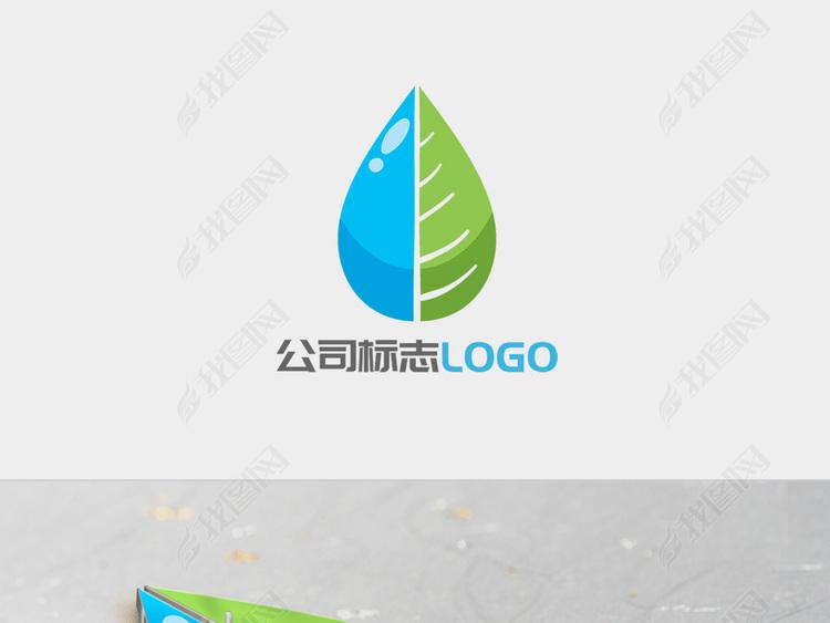 绿色树叶蓝色水滴图形企业LOGO标志设计