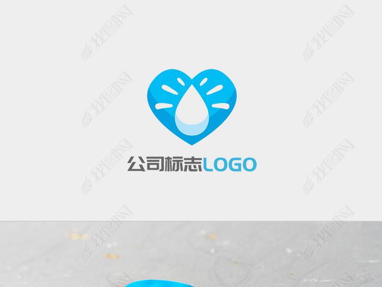 水滴图形蓝色心形图标企业LOGO标志设计