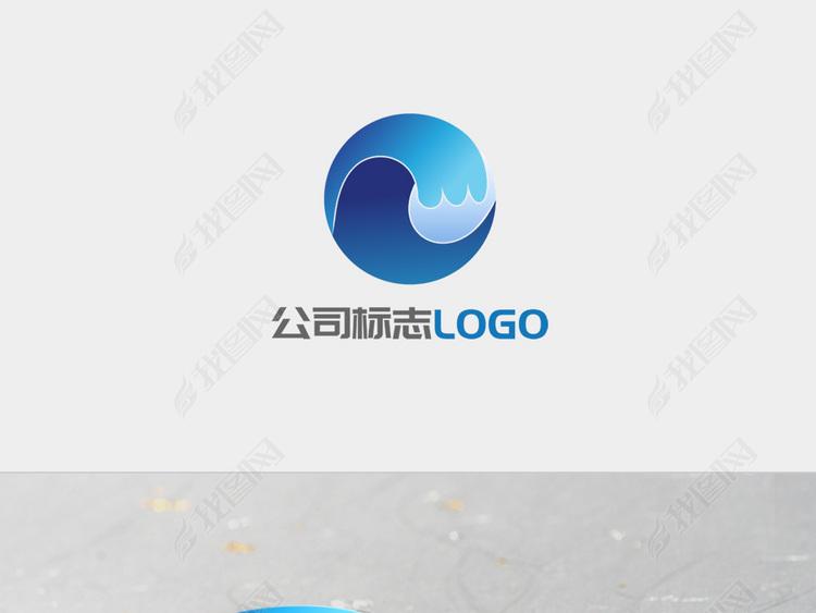 蓝色渐变立体海浪图标企业LOGO标志设计