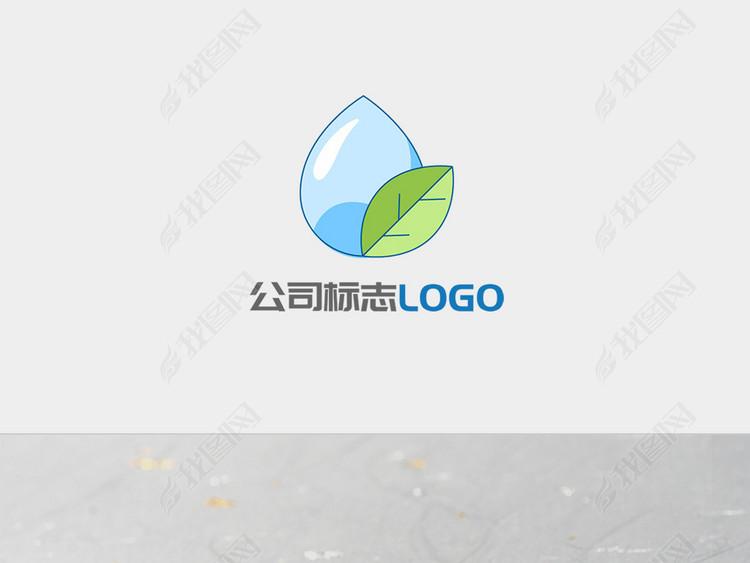透明蓝色水滴绿叶企业LOGO标志设计