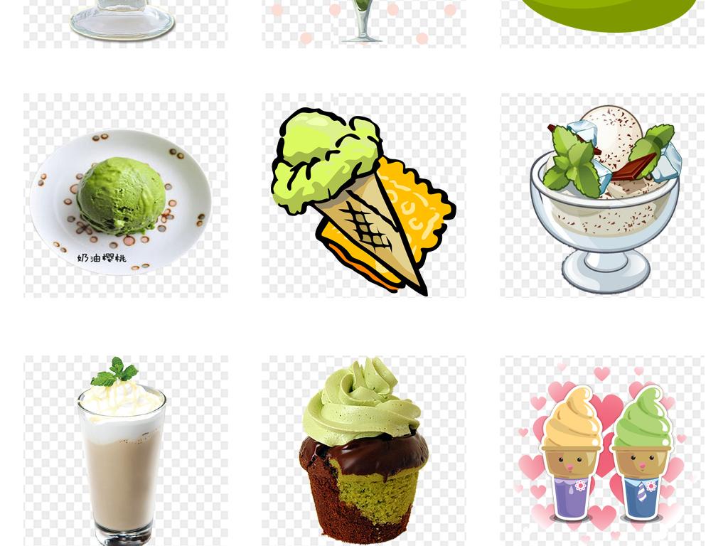 卡通手绘抹茶甜食冰淇淋雪糕甜筒素材