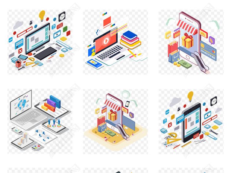 50款互联网电子商务金融科技PNG透明素材