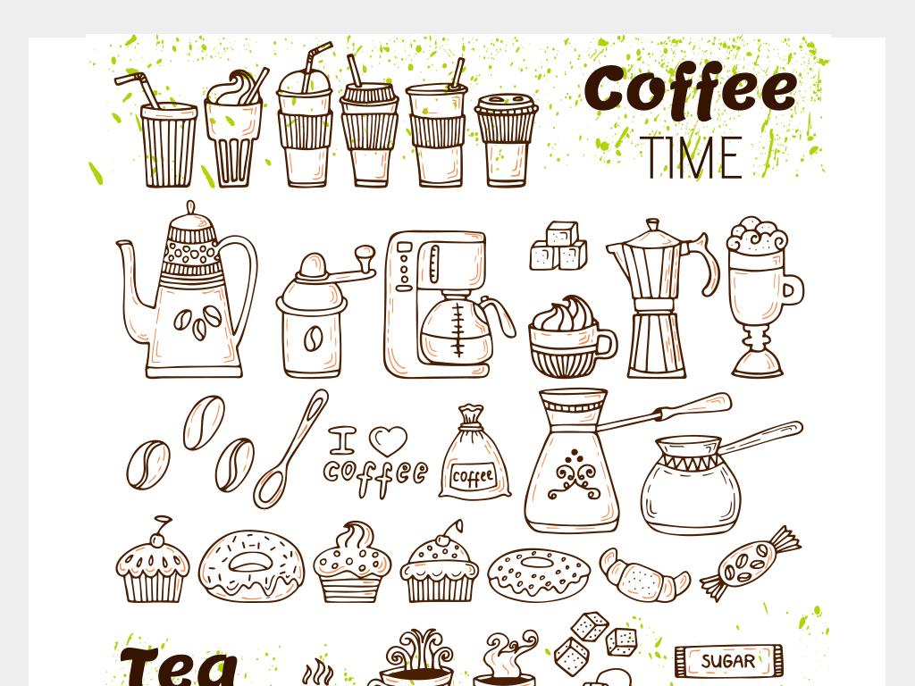 2018复古手绘咖啡下午茶插图矢量素材