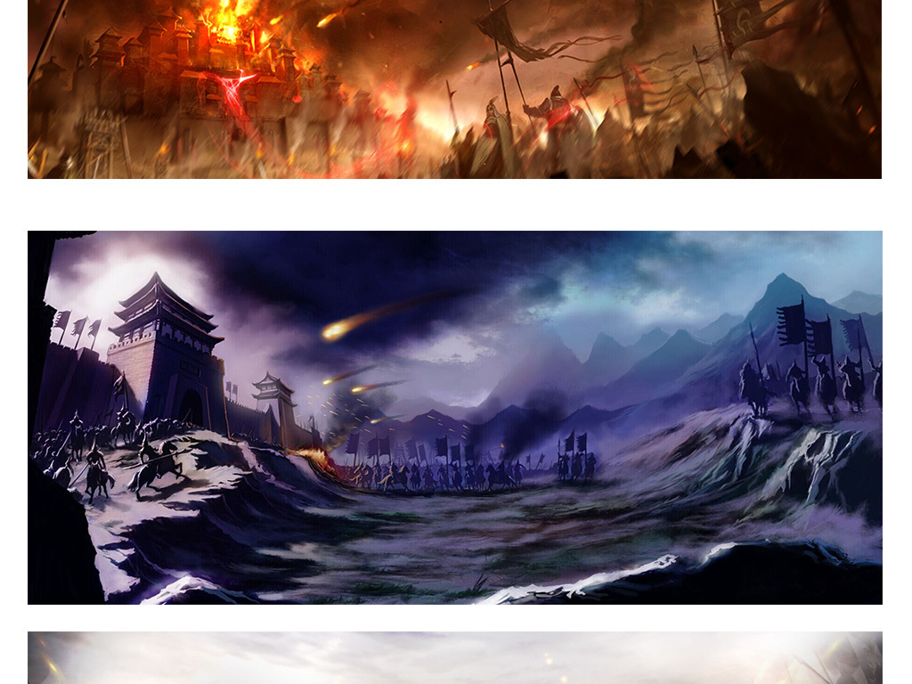 古代战争战场游戏电影人物画面海报banner背景