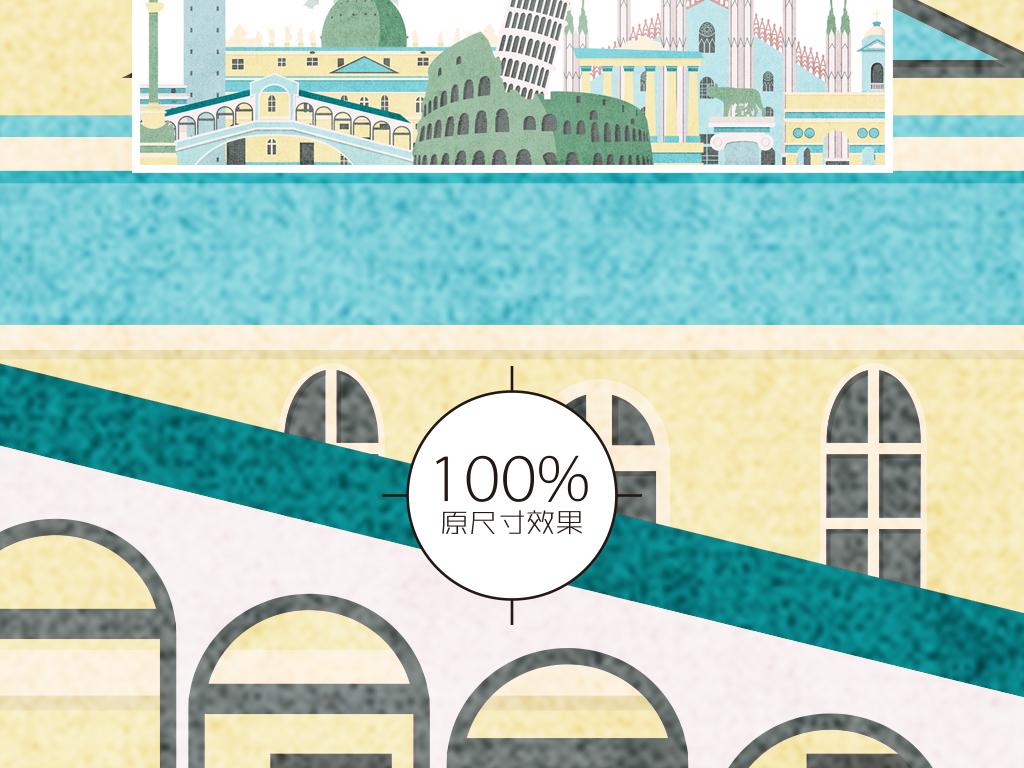 北欧风格手绘建筑城市风景儿童房背景墙壁纸
