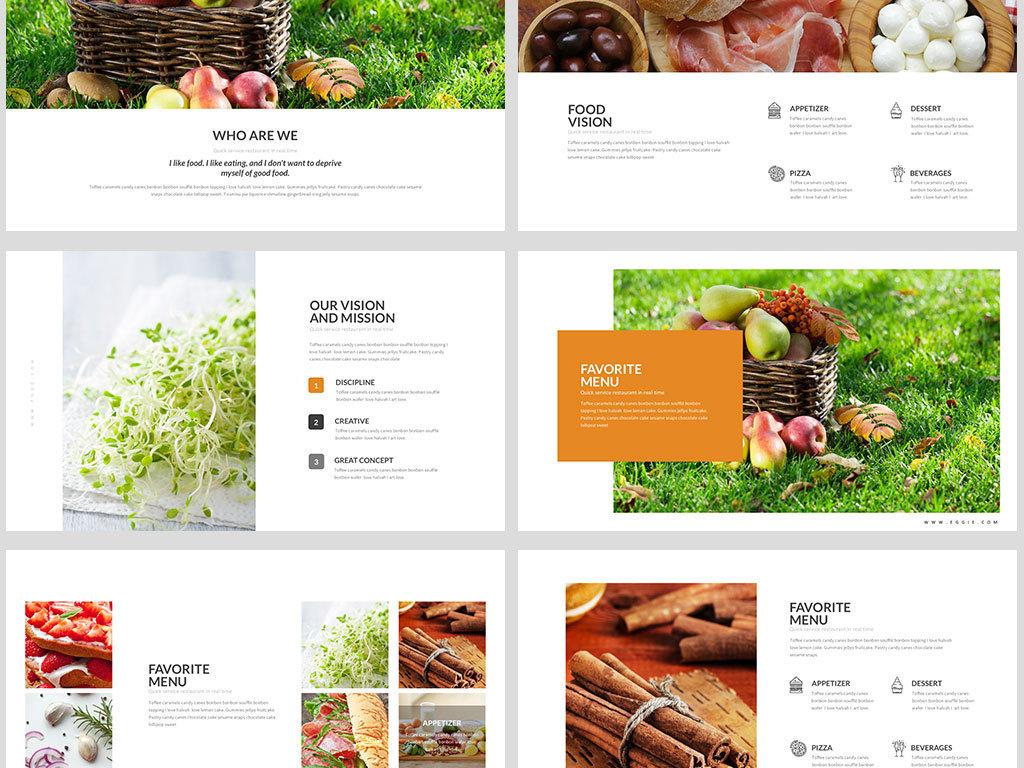 ppt模板 其他ppt模板 其他 > 食物ppt模板  素材图片参数: 是否可商用