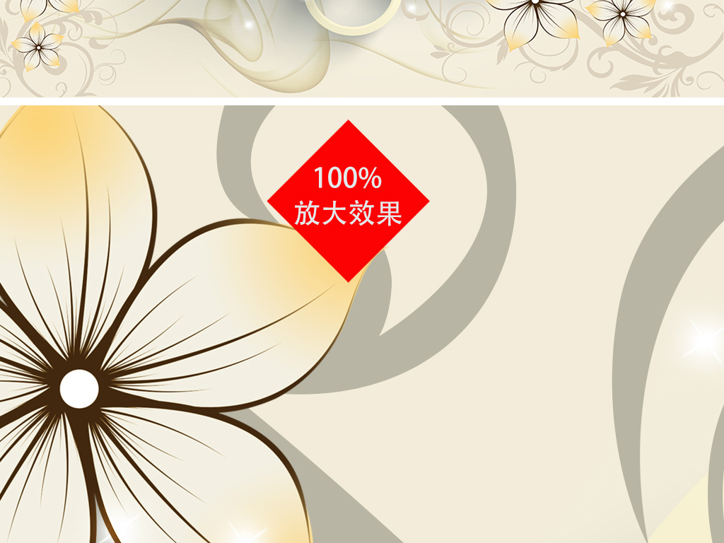 手绘花朵3d圆圈电视背景墙