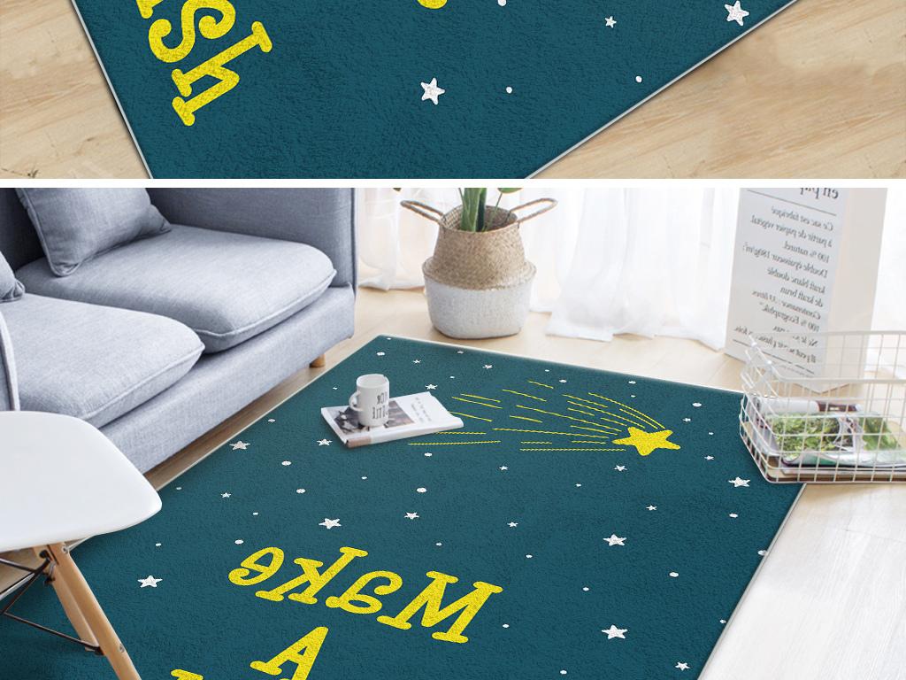 家居图案 地板|地毯 地毯 > 手绘卡通流星儿童房客厅卧室地毯  素材
