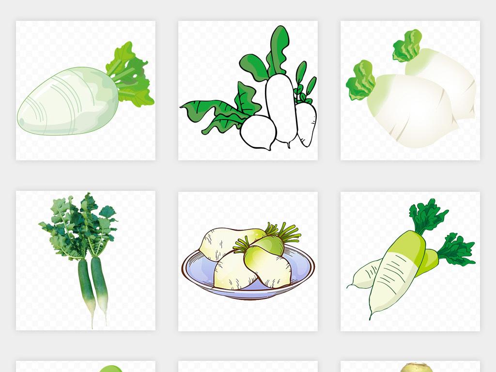 免扣元素 生活工作 食物饮品  > 卡通手绘水萝卜白萝卜png免抠素材