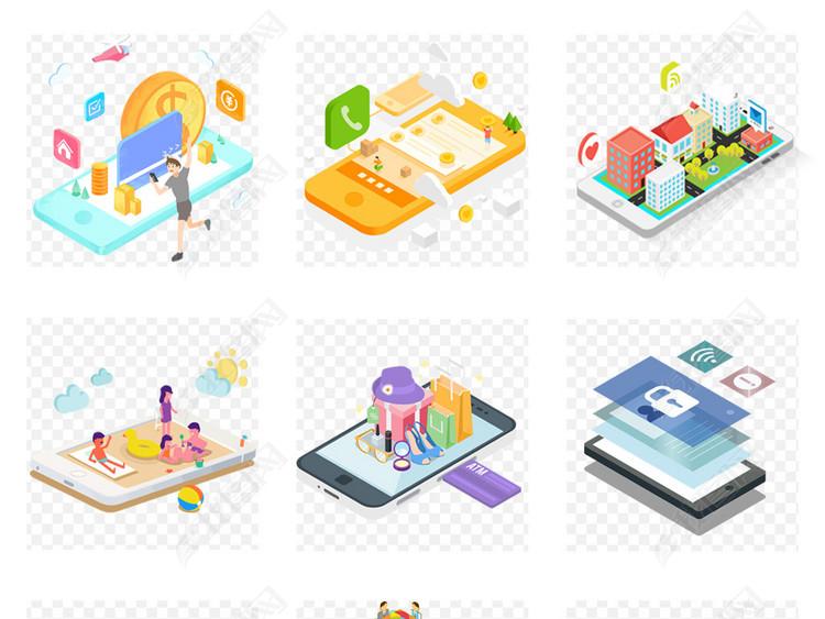 手机互联网电子商务科技金融立体图标PNG免扣素材