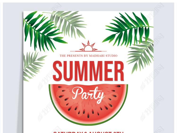 简约夏季活动宣传海报